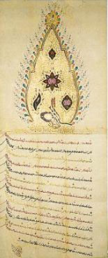 A Firman issued by Selim III showing the invocation to God written  above the tughra.