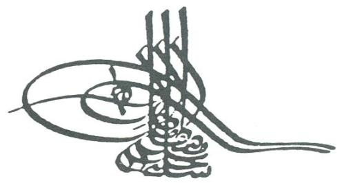 Tughra of Selim III Sultan at the time Elgin was removing the Parthenon Sculptures